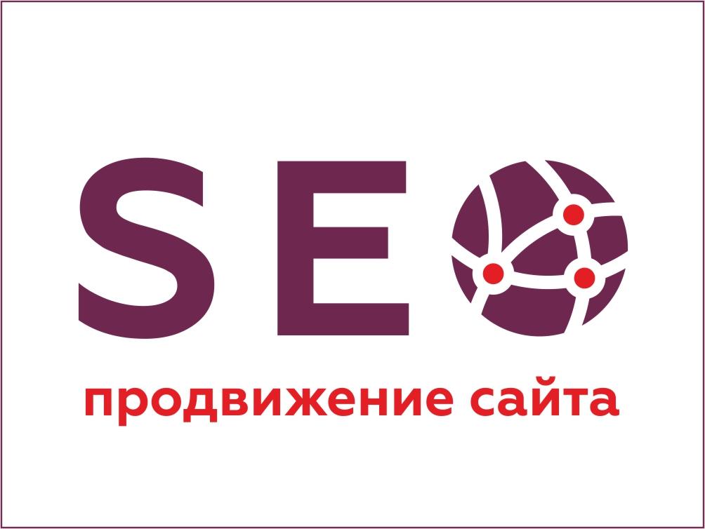 SEO продвижение сайта - CEO оптимизация